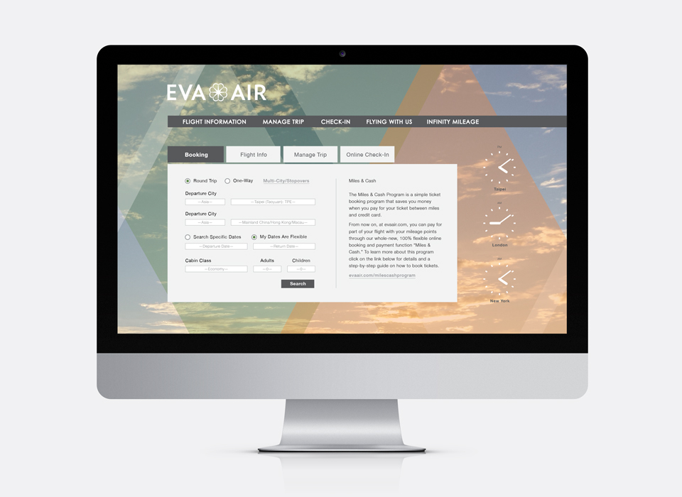 eva airways manage booking